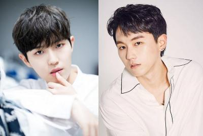 Duet Kim Jae Hwan dan Im Hanbyul akan Isi Soundtrack The King: Eternal Monarch