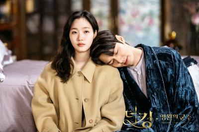Setelah 8 Bulan, Lee Min Ho dan Kim Go Eun Selesai Syuting The King: Eternal Monarch