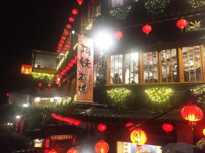 Jiufen, Kota di Taiwan Versi Nyata dari Film Ghibli 'Spirited Away'