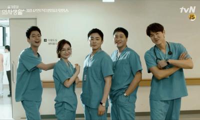 Jo Jung Suk Cerita Persahabatan Dokter Hospital Playlist di Belakang Kamera