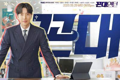 Baru Tayang, Drama Baru Park Haejin Sudah Tuai Kecaman Publik
