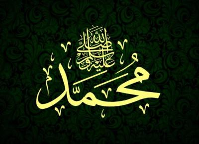 Doa Nabi Muhammad yang Tidak Dikabulkan Allah