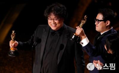 Daftar Pemenang  Grand Bell Awards ke-56, <i>Parasite</i> Raih 5 Piala