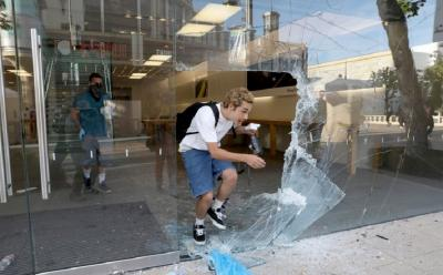 Kerusuhan di AS, Apple Lacak Penjarah iPhone