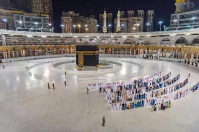 Haji 2020 Batal, Ini Nasib WNI yang Bekerja di Makkah