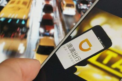 Cegah Covid-19, Didi Chuxing Gunakan Teknologi AI untuk Pantau Driver
