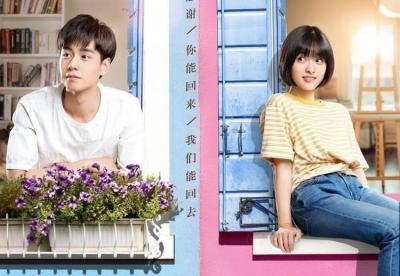 Serial Hits China A Love So Beautiful Akan Dibuat Versi Korea