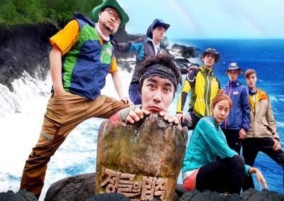 Akan Kembali Tayang, Law of the Jungle Syuting di Korea