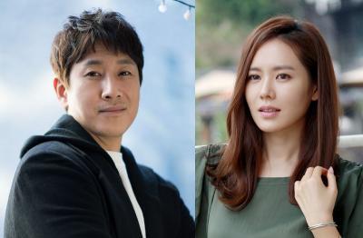Son Ye Jin dan Lee Sun Gyun Berpotensi Bintangi Cross Bersama Aktor Avatar