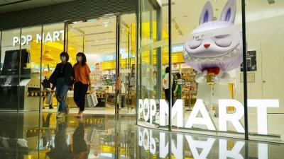 Jual Mainan, Milenial 33 Tahun Jadi Miliarder Baru di China