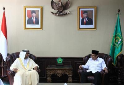 Uni Emirat Arab Targetkan 200 Imam Masjid Asal Indonesia
