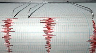 Gempa Terasa Kecil di Serang tapi Bikin Kaget di Jakarta