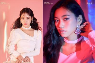 Choi Yoojung dan Kim Doyeon Weki Meki Bintangi Web Drama Melo, Not Solo
