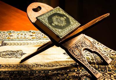 Sungguh Dahsyat, Ini 6 Khasiat Surah Al-Insyirah