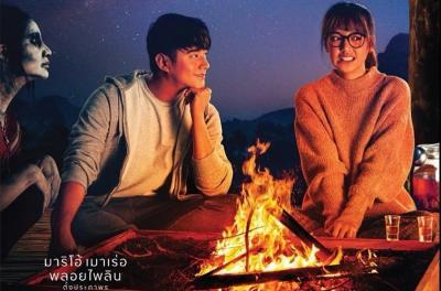 Film-film Mancanegara yang Siap Tayang di Pengujung 2020 Part 1
