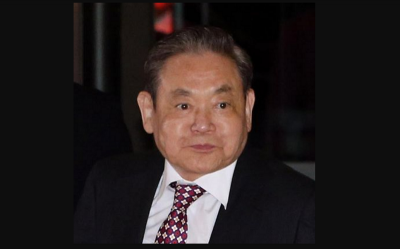 Kenalan dengan Lee Kun-hee, Bos Samsung yang Punya Harta Rp249,2 Triliun