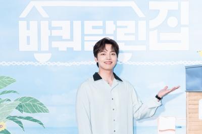 Ingin Menikah Muda, Yeo Jin Goo Bicara Tipe Istri Idaman