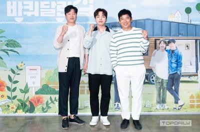 Alasan Variety Show Yeo Jin Goo, House on Wheels Layak Ditonton