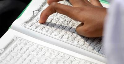 Jumat Pagi Awali dengan Baca Surah Al Kahfi, Keutamaannya Sangat Besar