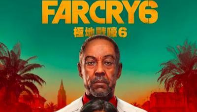 Ubisoft Bocorkan Tokoh Antagonis di Game Far Cry 6