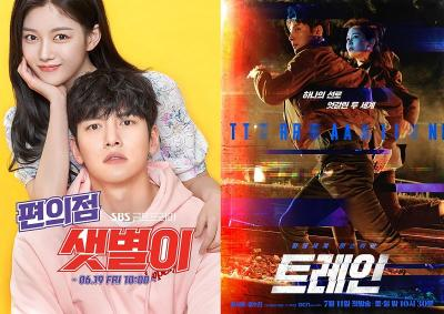 Rating Backstreet Rookie Meroket, Drama Baru Yoon Shi Yoon Siap Bersaing