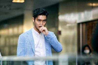 Choi Siwon Mencari Cinta Sejati dalam SF8