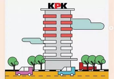 KPK Kantongi Tersangka Baru Kasus Suap Proyek di Lampung Selatan